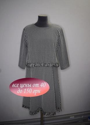Платье женское  (при покупке товара, любая вторая вещь 50%)