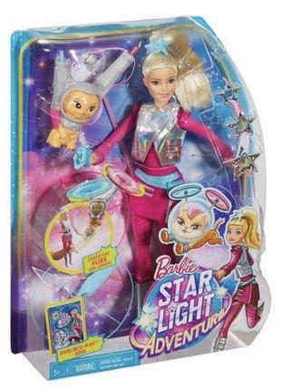 Кукла barbie и космический котик