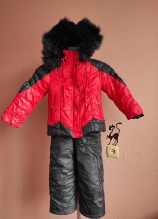 Зимний комплект с полукомбинезоном для девочки, 110 рост