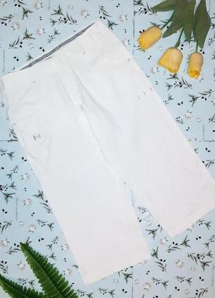 🌿1+1=3 фирменные белые женские шорты бриджи under armour, размер 42 - 44