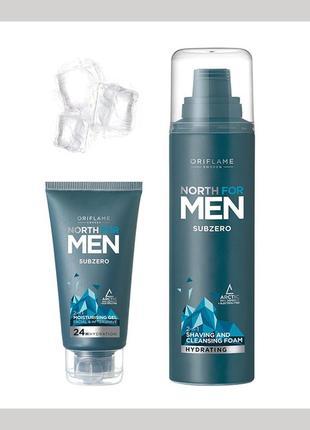 Набір набор north for men піна+гель після бриття oriflame оріфлейм орифлейм пена д бритья