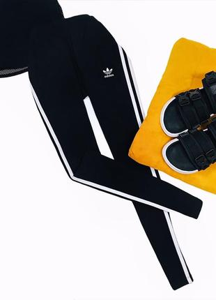 Спортивные лосины adidas с лампасами оригинал
