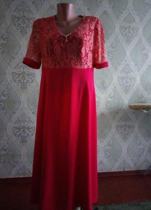 Нарядное платье-миди 48-50р