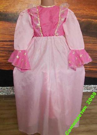 Карнавальное платье со звездочками на 7-10 лет