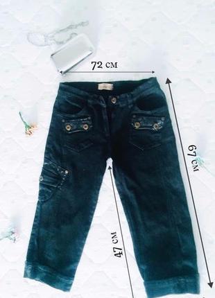 Зимние капри до колен с низкой посадкой размер s