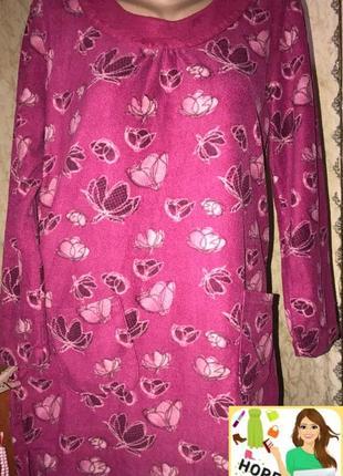 Теплое домашнее флисовое платье ,ночная рубашка,сорочка 42/50