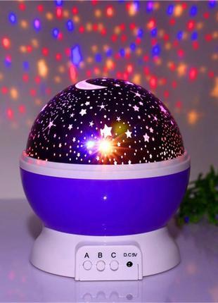 Ночник проектор звёздное небо