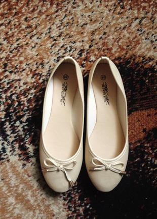 Бежевые классические балетки ws shoes