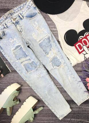 Трендовые джинсы бойфренды из вареной джинсы с дистресс-эффектом   pn2983