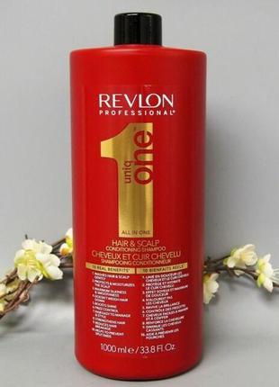 Кондиционирующий шампунь revlon uniq one all in one conditioning shampoo,1л