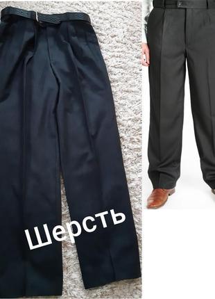 Шикарные мужские шерстяные брюки, классика, hugo boss, p 54/xxl
