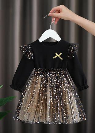 Платье золотистое
