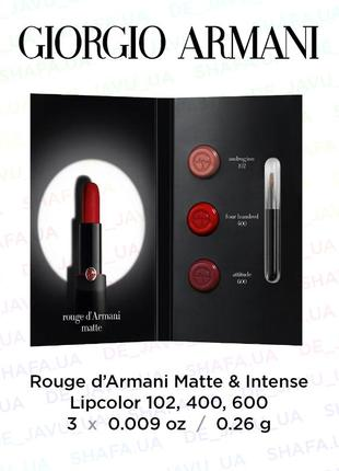 Пробник giorgio armani rouge matte lipcolor помада для губ - 102 400 600