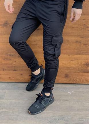 Шикарные карго штаны