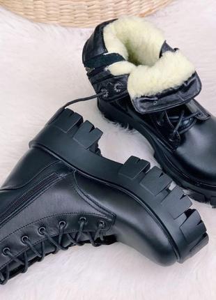 Крутые кожаные зимние ботинки на грубой подошве 🔥🔥🔥