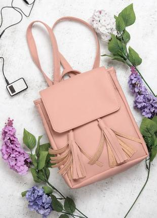 Стильный женский рюкзак для прогулок и учебы, беж пудровый розовый