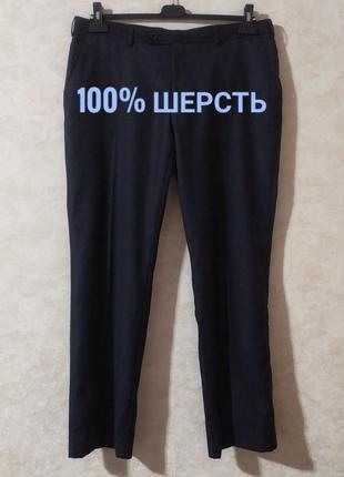 Мужские классические брюки, 100% шерсть, dressmann, xl