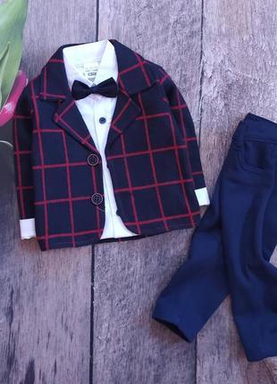 Шикарний костюм для маленького джентльмена