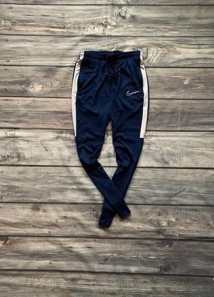 Nike штаны оригинал