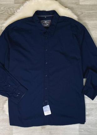 Хлопковая рубашка от watson