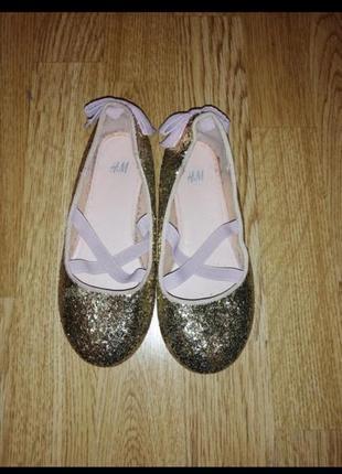 Балетки туфли нарядные лодочки блестящие
