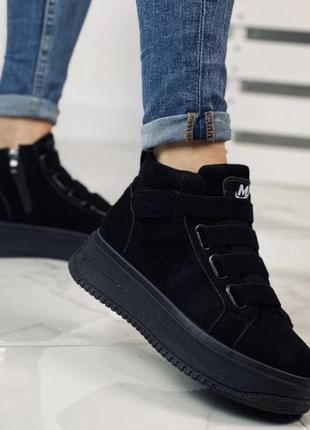 Высокие демисезонные кроссовки