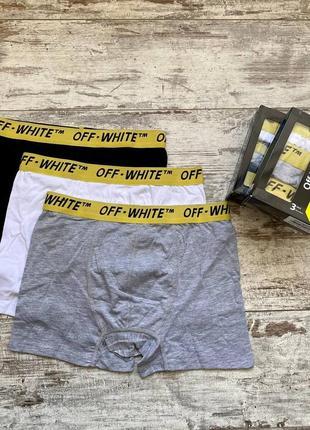 Набор мужского белья с фирменной коробкой off white  / наложенный платёж bs