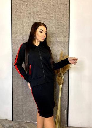 Женский костюм тройка(юбка+штаны+кофта на змейке) ткань:петля трехнитка коттоновая турция
