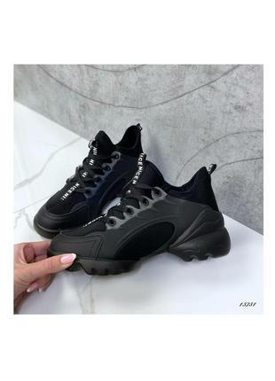 Женские кроссовки кеды лоферы чёрные низкие демисезон