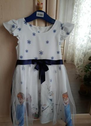 Плаття frozen