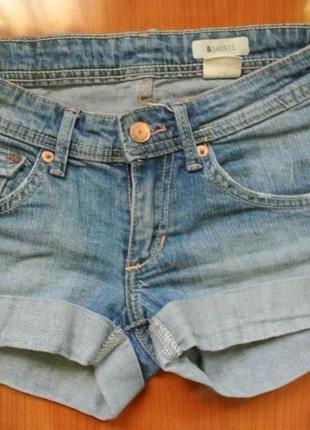 Распродажа!! короткие джинсовые шортики