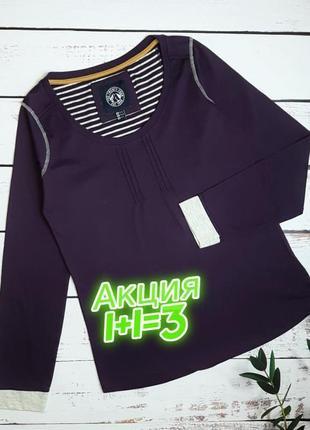 1+1=3 шикарный женский фиолетовый свитер гольфик, размер 48 - 50