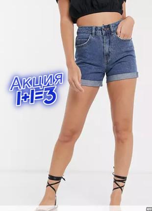 1+1=3 базовые женские джинсовые шорты с потертостями esmara, размер 48 - 50