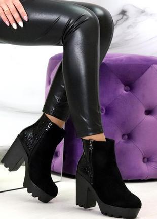 Женские демисезонные чёрные ботинки ботильоны