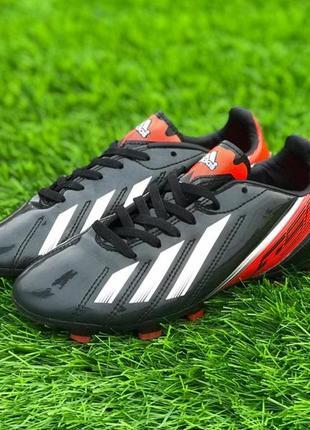 Бутсы adidas f10 trx fg