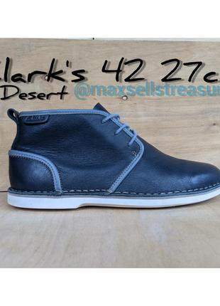 Туфли clarks desert boots