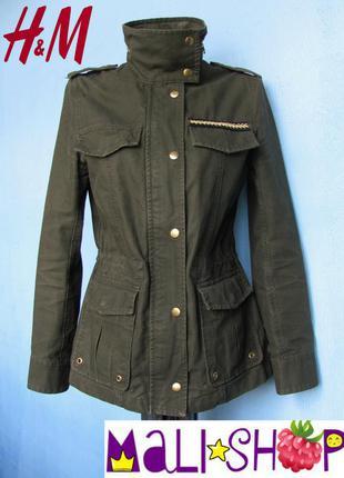 Ветровка (курточка)  h&m