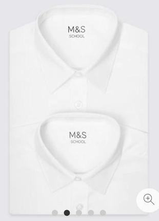 Удлинённая школьная белая рубашка marks & spencer. набор из 2 шт.