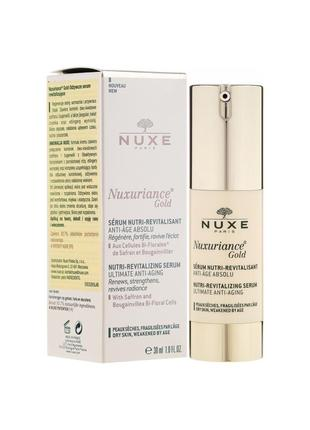 Nuxe nuxuriance gold nutri-revitalizing serum восстанавливающая сыворотка для лица