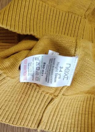 Стильний реглан светр джемпер для хлопчика 3-4 роки next4 фото