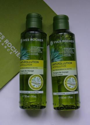 Уксус для волос детокс и восстановление   ив роше yves rocher