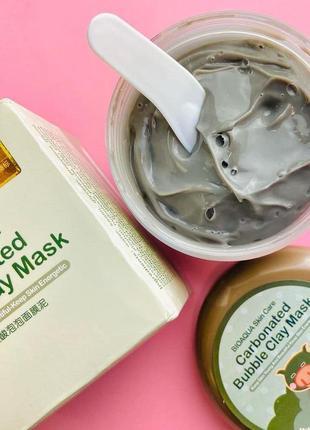 Маска для обличчя bioaqua carbonated bubble clay mask(пенная кислородная маска)