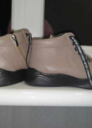 Ботинки 42-43 р кожа ручная работа