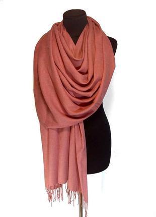 Палантин шарф кашемир розовый шерсть кашемировый pashmina original однотонный теплый новый