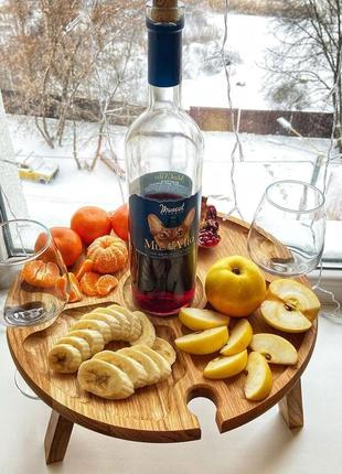 Дубовый винный столик