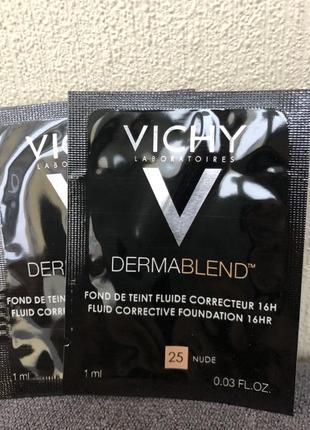 Vichy dermablend fluid корректирующий тональный флюид