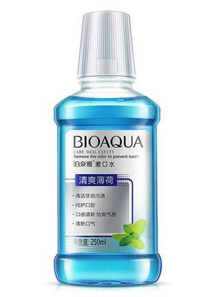 Жидкость для полоскания рта с мятой  bioaqua, 250 мл