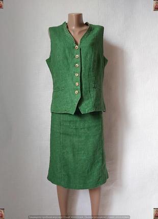 Шикарный костюм жилетка+юбка со 100 % льна в сочном зеленом цвете, размер 4хл