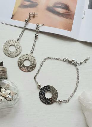 Комплект украшения, серьги и браслет, серебро, италия