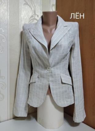 Новый фирменный льняной пиджак жакет с золотой нитью, италия. rinascimento